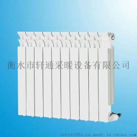 UR2001-1200双金属压铸铝暖气片 散热器厂家直销