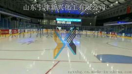 专供哈尔滨冰球场围栏生产工厂