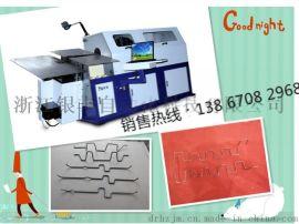 供应银丰YF-70-3D线材成型机,3D线材折弯机,汽车座椅骨架成型机