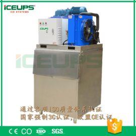 商用KMS-0.3T淡水片冰机超市水产肉类冷冻制冰机