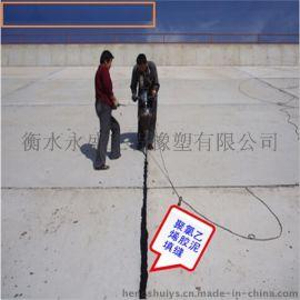 直销东莞聚氯乙烯胶泥 水泥混凝土填料-防水油膏(塑料胶泥)