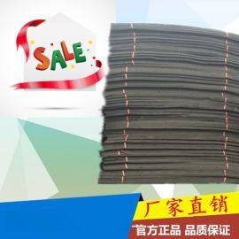 山东菏泽生产2cm聚乙烯闭孔泡沫板建筑闭孔泡沫板