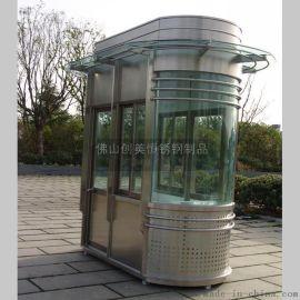 【创美恒定做】不锈钢广告亭 不锈钢治安亭 承接各种户外不锈钢岗亭