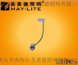 LED圆形轨道射灯 ML- D852