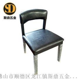 户外酒店软垫/咖啡厅奶茶店主题餐厅椅/软包椅子厂家