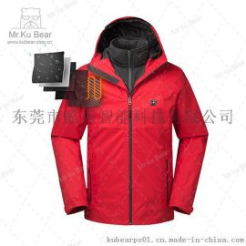 酷熊智能发热服|电热服|加热服|碳纤维电暖服|制热服|OEM代加工