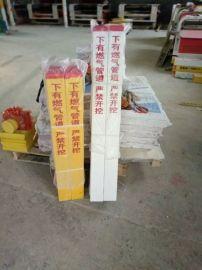 燃气标志桩,燃气标志桩价格