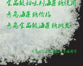 青岛日昇昌现货直供优质日本林原海藻糖 20KG装 量大从优