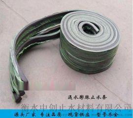 遇水膨胀止水条厂家 国标bw缓膨型止水条 混凝土填缝橡胶止水条