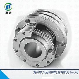 河北联轴器生产制造商 网上直销 CLZ16型齿式联轴器