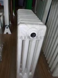 钢制四柱散热器暖气片QFZ406批发直销宁夏甘肃陕西内蒙河北