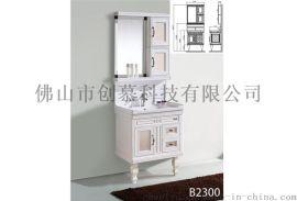 创慕B2300 高品质ABS材质塑料浴室柜