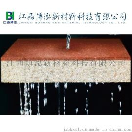 江西彩色生态吸水砖