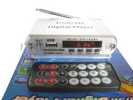 mp3解码器 JF-02  有收音  无蓝牙