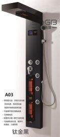 光波即热式淋浴屏A03