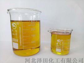 网格布专用酚醛树脂2123W-1