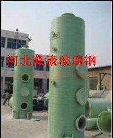锅炉用湿式玻璃钢脱硫除尘器生产厂家