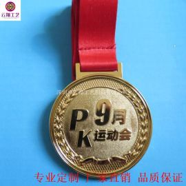 深圳奖牌,找深圳金属奖章厂,找设计奖牌公司