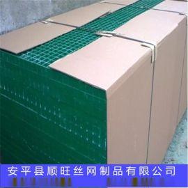 拉挤玻璃钢格栅 蓄电池厂货架平台 阴沟盖板
