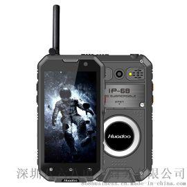 Huadoo/华度 HG05电信移动联通全网通4G 军工防水硬件对讲三防智能手机户外物联手持终端正品NFC