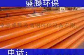 MPP电力电缆管首选河北盛腾@青岛生产厂家