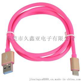 USB对USB TYPE-C铝合金壳数据线