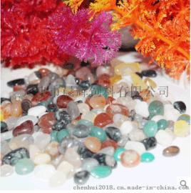 雨花石 鱼缸水族箱造景底石装饰品 玛瑙石鹅卵石