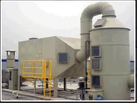 铸造行业废气治理设备    河北绿森