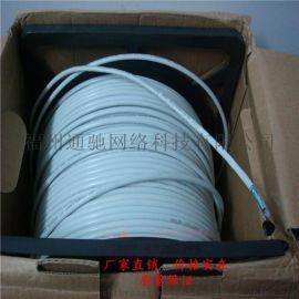 安普超五类屏蔽网络线、AMP白色屏蔽网络线质量保证
