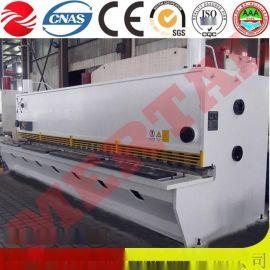 热销!南通宣均自动化设备QC11Y-8X6000液压闸式剪板机,金属板材剪切机