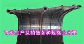 651型橡胶止水带出售全国-15930833735