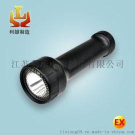 JW7500固态免维护强光电筒,背带手电筒,充电强光手电筒