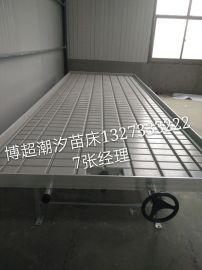 安平博超潮汐苗床生产厂家
