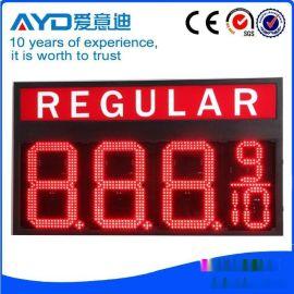 美国加州12寸REGULAR油价牌led加油站显示屏