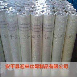 墙体保温网格布,内墙网格布,PVC网格布