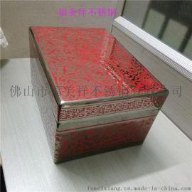 金屬不鏽鋼骨灰盒,不鏽鋼工藝品盒,不鏽鋼禮品盒,金屬包裝盒,不鏽鋼收納盒方形帶蓋盒子廠家定做直銷