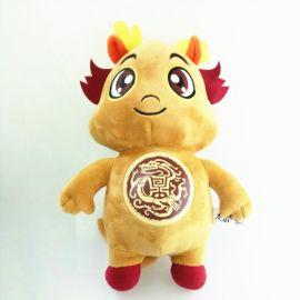 东莞厂家定制加工企业吉祥物 30cm 小龙人毛绒玩具定做