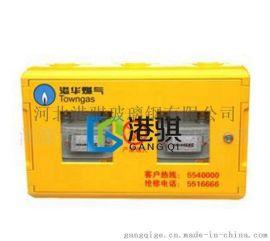 横二位燃气表箱_一排二表位SMC玻璃钢燃气表箱