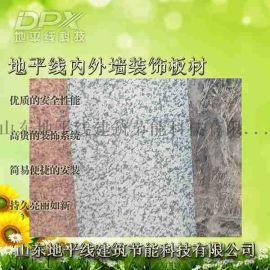 内墙转印板 仿石转印板 内墙转印板密度
