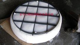 聚四氟乙烯丝网除沫器,F4丝网除沫器,PTFE丝网除沫器