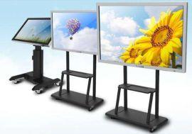 液晶电子白板 教学一体机 大屏触摸屏触摸查询一体教学机厂家定制