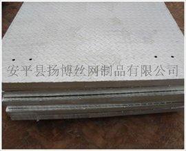 供应轮船踏步板/轮船平台踏步板/安平钢格板