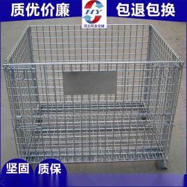 品质可靠 环永现货出售A-3型折叠式仓储笼 大型仓储笼 质保一年