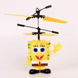 热销海绵红外感应悬浮飞行器 遥控感应飞机儿童新奇特玩具