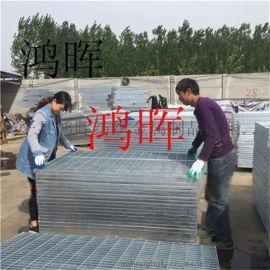 贵州遵义机场钢格板钢钢板,遵义钢格栅现货-河北鸿晖