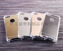 iphone7防摔镜面手机壳厂家批发价格优惠 苹果7防摔镜面手机壳价格优惠