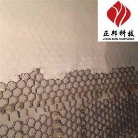正邦高温耐磨陶瓷涂料知名厂家推荐质量好