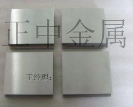 优质钼板,钼片,钼带,钼箔,高温钼板,TZM板厂家生产销售