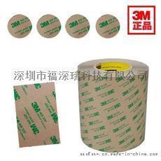 3m双面胶贴 3M防水胶贴 强力双面胶 耐高温双面胶 双面胶模切
