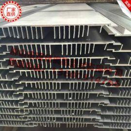 供应6463铝型材 6463铝材 6463铝合金型材挤压